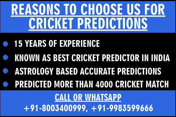 Reasons to choose us for Cricket Predictions