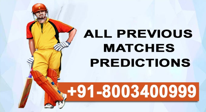 cricket previous predictions